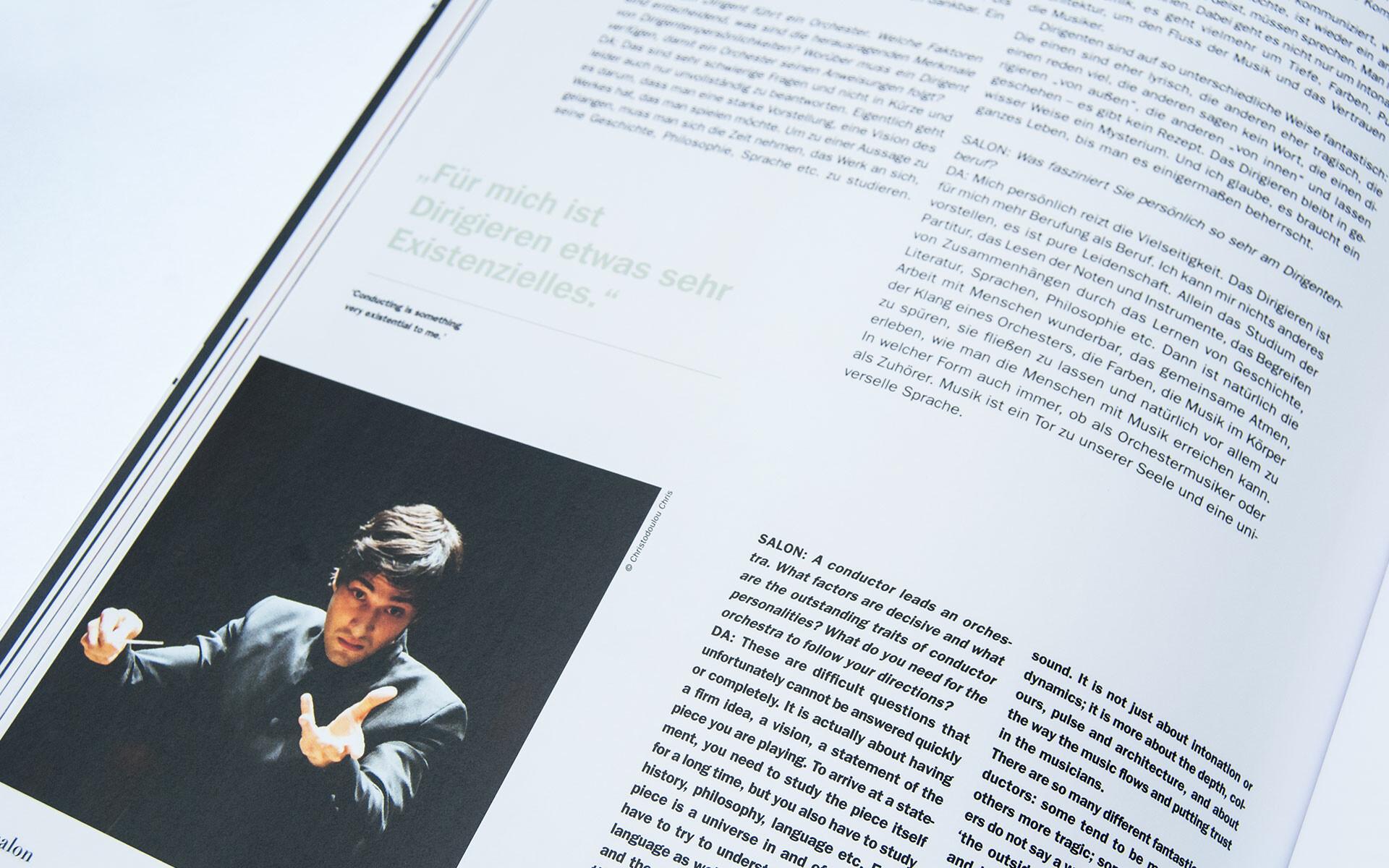 Salon 2011 – text page